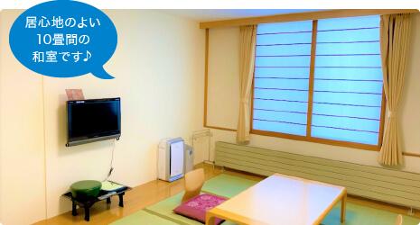 居心地のよい10畳間の和室です♪